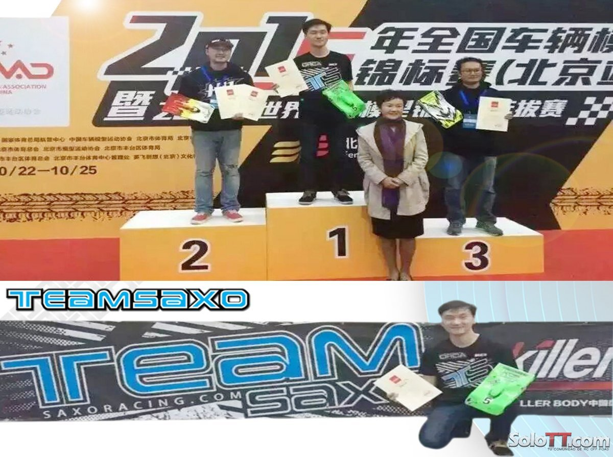 Min Qian won the fist place at China On-road nationals.jpg